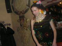 2009/2010 Tiger Year Dance Show
